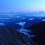 Blick ins blaue Borneo