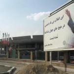 """Die zentrale Busstation in Teheran """"Mahata al-ganuub"""". Für Backpacker wirklich erstklassige Reisebedingungen – Wir hatten keinerlei probleme."""