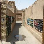 Altstadt von Yazd