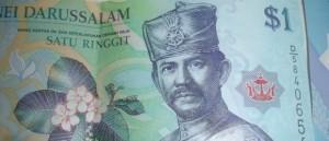 Der Sultan von Brunei auf einem seiner Geldscheine